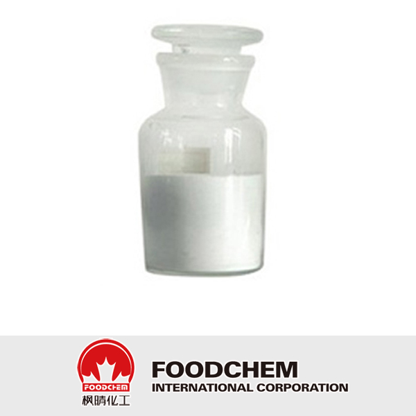DL-Chloramphenicol
