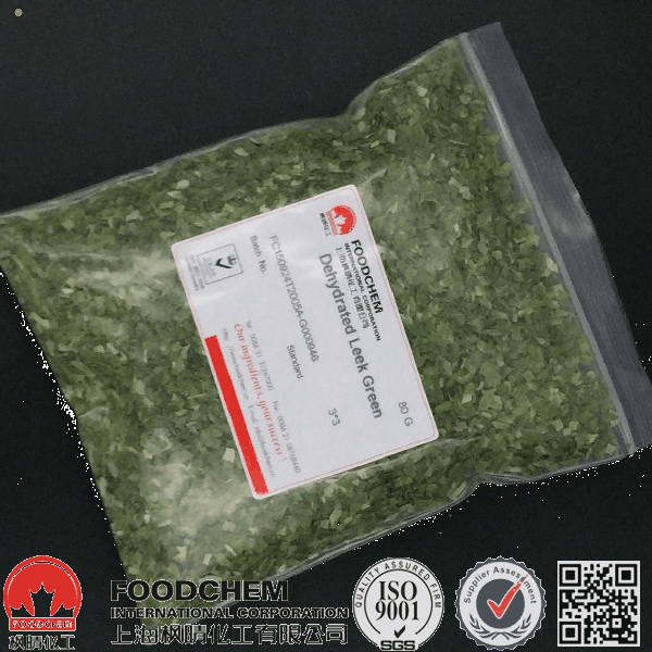 Dehydrated Leek Flake green