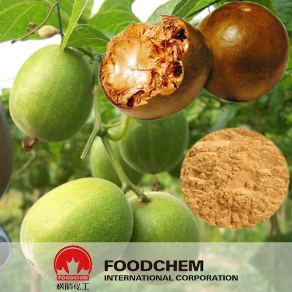 Monk Fruit Extract Side Effects Foodchem