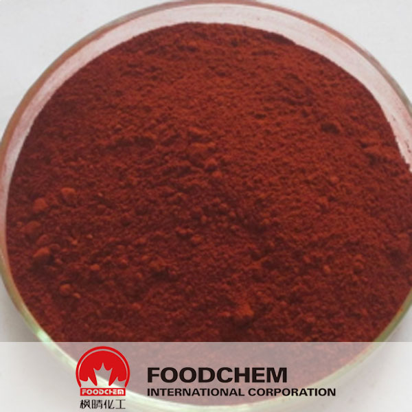 Saffron Extract Side Effects Foodchem