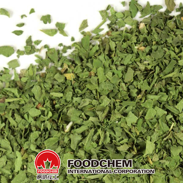 Dehydrated Spinach flakes