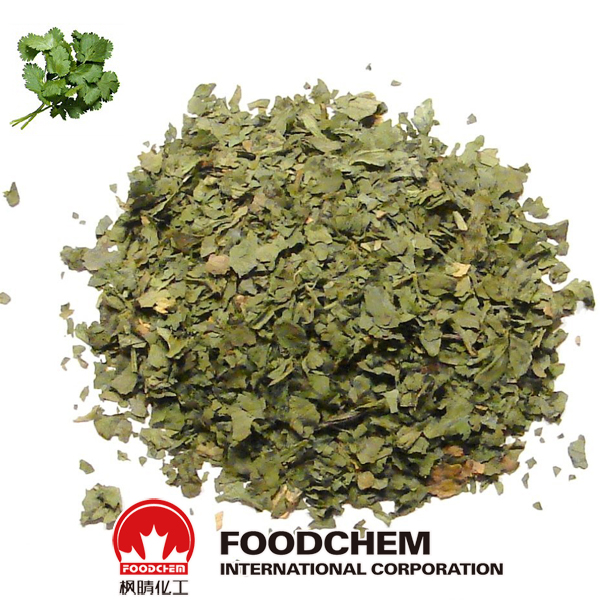 Dehydrated Cilantro Flake