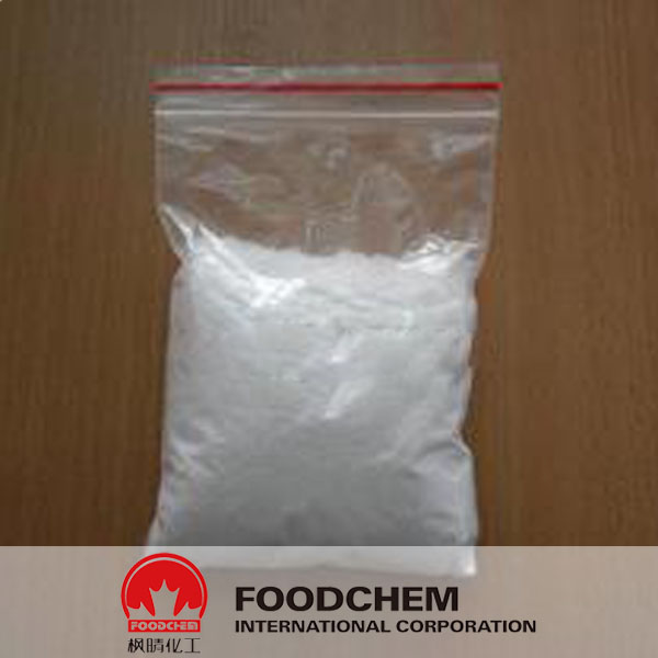 Methyl synephrine HCL
