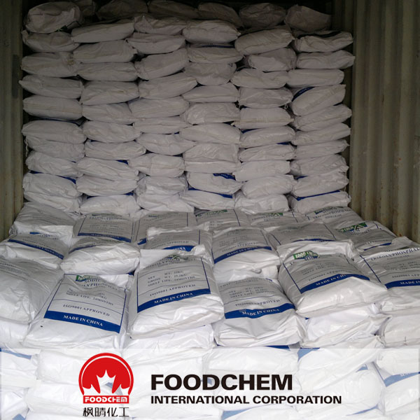 Potassium Acetate (industry grade)