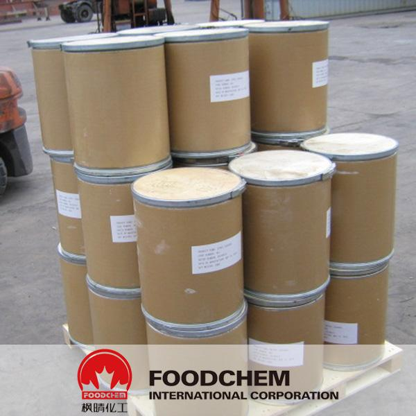 Applications and Uses of PropylParaben-FOODCHEM